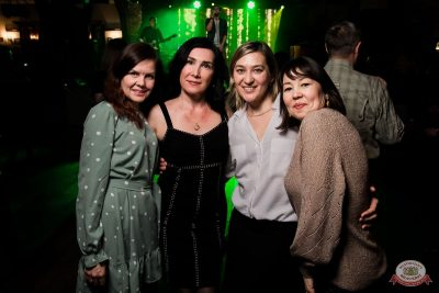 Вечеринка «Холостяки и холостячки», 8 февраля 2020 - Ресторан «Максимилианс» Уфа - 44