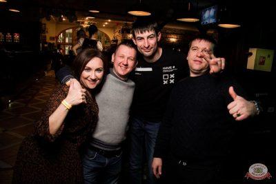 Вечеринка «Холостяки и холостячки», 8 февраля 2020 - Ресторан «Максимилианс» Уфа - 45