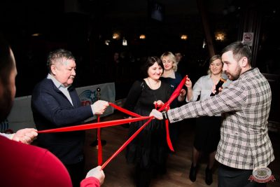 Вечеринка «Холостяки и холостячки», 8 февраля 2020 - Ресторан «Максимилианс» Уфа - 8