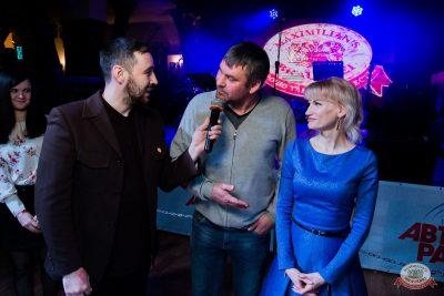 Вечеринка «Холостяки и холостячки», 9 ноября 2019 - Ресторан «Максимилианс» Уфа - 11