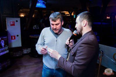 Вечеринка «Холостяки и холостячки», 9 ноября 2019 - Ресторан «Максимилианс» Уфа - 15