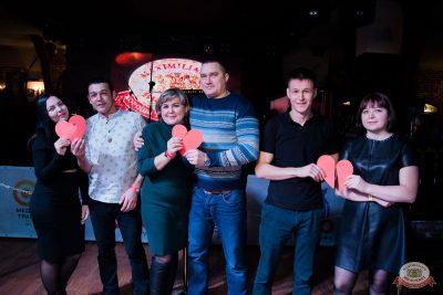 Вечеринка «Холостяки и холостячки», 9 ноября 2019 - Ресторан «Максимилианс» Уфа - 17