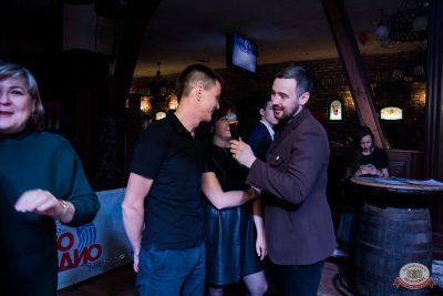 Вечеринка «Холостяки и холостячки», 9 ноября 2019 - Ресторан «Максимилианс» Уфа - 18