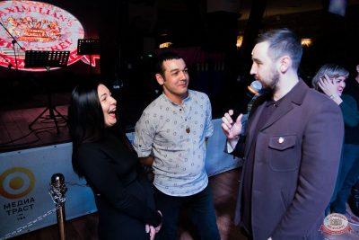 Вечеринка «Холостяки и холостячки», 9 ноября 2019 - Ресторан «Максимилианс» Уфа - 20