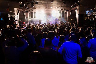 Вечеринка «Холостяки и холостячки», 9 ноября 2019 - Ресторан «Максимилианс» Уфа - 23