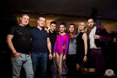 Вечеринка «Холостяки и холостячки», 9 ноября 2019 - Ресторан «Максимилианс» Уфа - 27