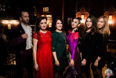 Вечеринка «Холостяки и холостячки», 9 ноября 2019 - Ресторан «Максимилианс» Уфа - 29
