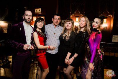 Вечеринка «Холостяки и холостячки», 9 ноября 2019 - Ресторан «Максимилианс» Уфа - 30