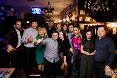 Вечеринка «Холостяки и холостячки», 9 ноября 2019 - Ресторан «Максимилианс» Уфа - 31