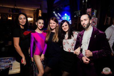 Вечеринка «Холостяки и холостячки», 9 ноября 2019 - Ресторан «Максимилианс» Уфа - 32