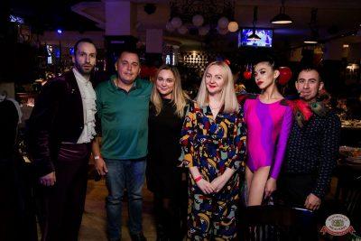 Вечеринка «Холостяки и холостячки», 9 ноября 2019 - Ресторан «Максимилианс» Уфа - 33