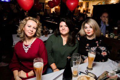 Вечеринка «Холостяки и холостячки», 9 ноября 2019 - Ресторан «Максимилианс» Уфа - 34