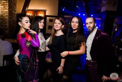 Вечеринка «Холостяки и холостячки», 9 ноября 2019 - Ресторан «Максимилианс» Уфа - 35