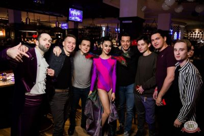 Вечеринка «Холостяки и холостячки», 9 ноября 2019 - Ресторан «Максимилианс» Уфа - 37