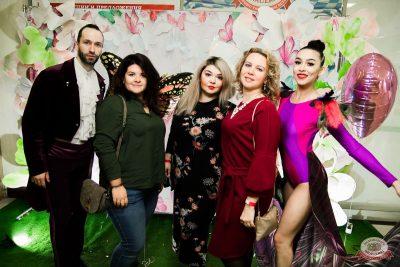 Вечеринка «Холостяки и холостячки», 9 ноября 2019 - Ресторан «Максимилианс» Уфа - 5