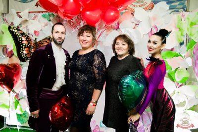 Вечеринка «Холостяки и холостячки», 9 ноября 2019 - Ресторан «Максимилианс» Уфа - 6