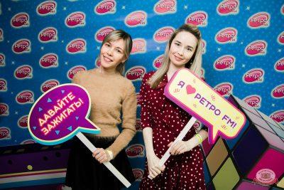 «Вечеринка Ретро FM», 15 февраля 2020 - Ресторан «Максимилианс» Уфа - 1