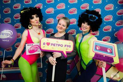 «Вечеринка Ретро FM», 15 февраля 2020 - Ресторан «Максимилианс» Уфа - 11