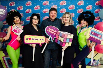 «Вечеринка Ретро FM», 15 февраля 2020 - Ресторан «Максимилианс» Уфа - 12