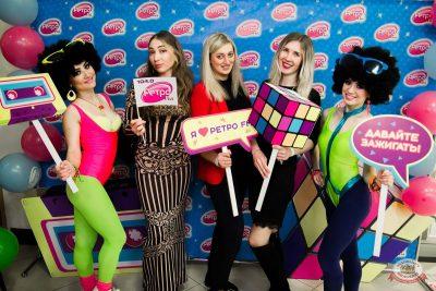 «Вечеринка Ретро FM», 15 февраля 2020 - Ресторан «Максимилианс» Уфа - 13