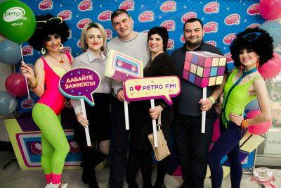 «Вечеринка Ретро FM», 15 февраля 2020 - Ресторан «Максимилианс» Уфа - 14