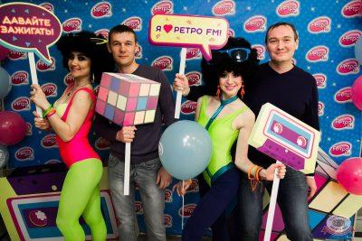 «Вечеринка Ретро FM», 15 февраля 2020 - Ресторан «Максимилианс» Уфа - 15