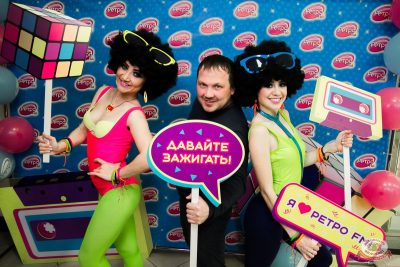 «Вечеринка Ретро FM», 15 февраля 2020 - Ресторан «Максимилианс» Уфа - 16