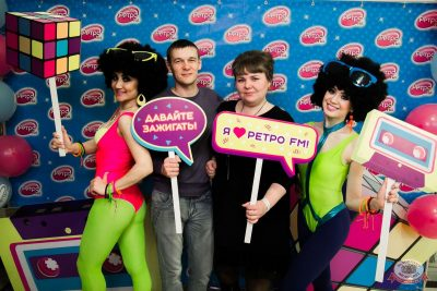«Вечеринка Ретро FM», 15 февраля 2020 - Ресторан «Максимилианс» Уфа - 17