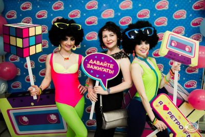 «Вечеринка Ретро FM», 15 февраля 2020 - Ресторан «Максимилианс» Уфа - 18