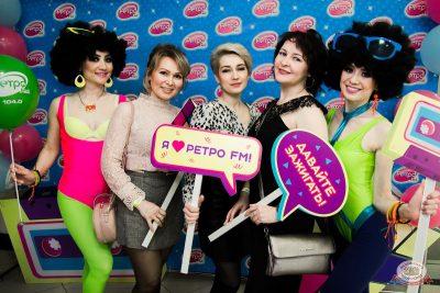 «Вечеринка Ретро FM», 15 февраля 2020 - Ресторан «Максимилианс» Уфа - 19