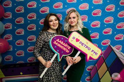 «Вечеринка Ретро FM», 15 февраля 2020 - Ресторан «Максимилианс» Уфа - 2