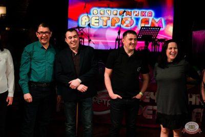 «Вечеринка Ретро FM», 15 февраля 2020 - Ресторан «Максимилианс» Уфа - 21