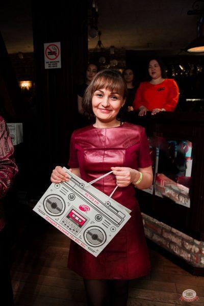 «Вечеринка Ретро FM», 15 февраля 2020 - Ресторан «Максимилианс» Уфа - 24