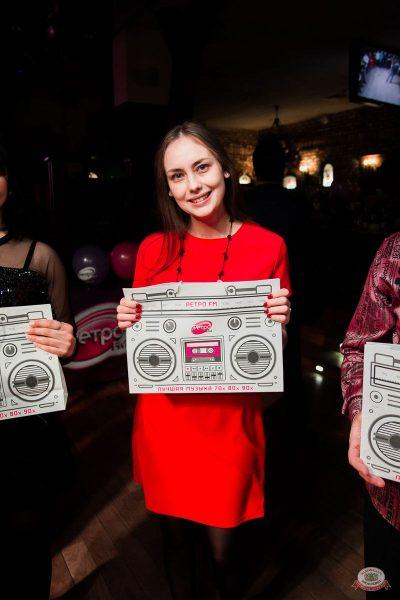 «Вечеринка Ретро FM», 15 февраля 2020 - Ресторан «Максимилианс» Уфа - 26