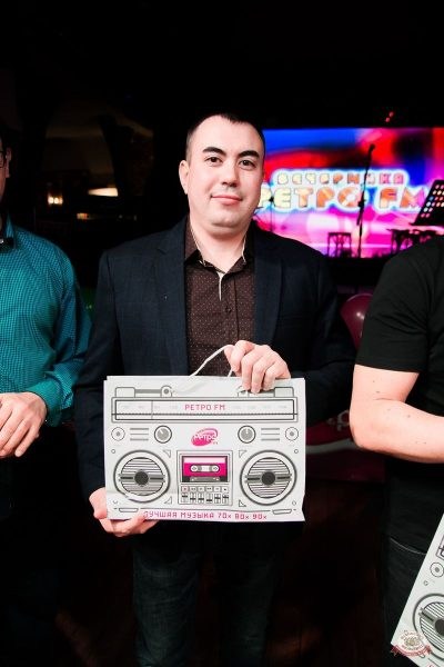 «Вечеринка Ретро FM», 15 февраля 2020 - Ресторан «Максимилианс» Уфа - 28