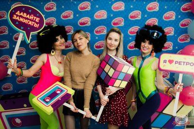 «Вечеринка Ретро FM», 15 февраля 2020 - Ресторан «Максимилианс» Уфа - 3