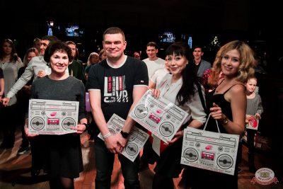 «Вечеринка Ретро FM», 15 февраля 2020 - Ресторан «Максимилианс» Уфа - 31