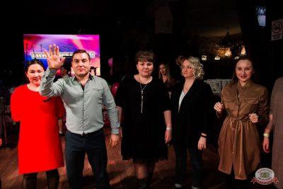 «Вечеринка Ретро FM», 15 февраля 2020 - Ресторан «Максимилианс» Уфа - 33