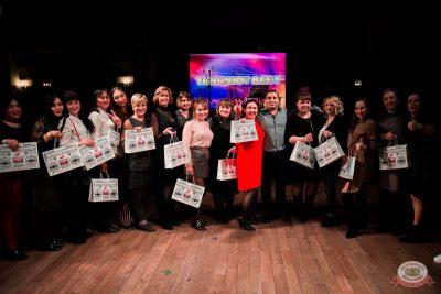 «Вечеринка Ретро FM», 15 февраля 2020 - Ресторан «Максимилианс» Уфа - 35