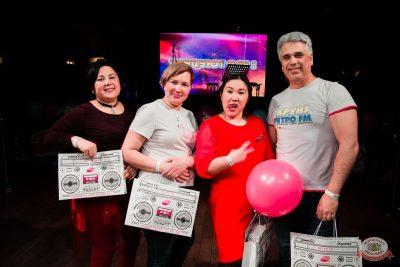 «Вечеринка Ретро FM», 15 февраля 2020 - Ресторан «Максимилианс» Уфа - 39