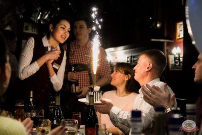 «Вечеринка Ретро FM», 15 февраля 2020 - Ресторан «Максимилианс» Уфа - 41