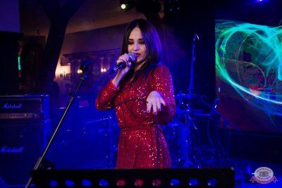 «Вечеринка Ретро FM», 15 февраля 2020 - Ресторан «Максимилианс» Уфа - 43