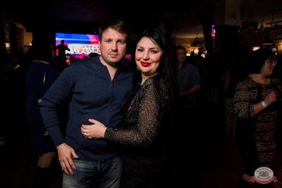 «Вечеринка Ретро FM», 15 февраля 2020 - Ресторан «Максимилианс» Уфа - 44