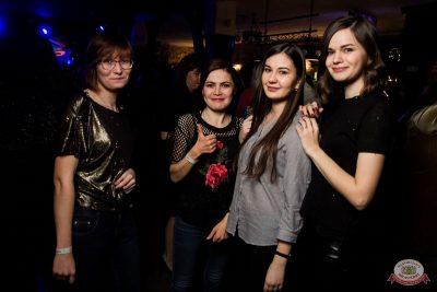 «Вечеринка Ретро FM», 15 февраля 2020 - Ресторан «Максимилианс» Уфа - 45