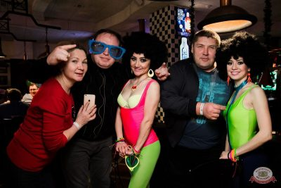 «Вечеринка Ретро FM», 15 февраля 2020 - Ресторан «Максимилианс» Уфа - 46