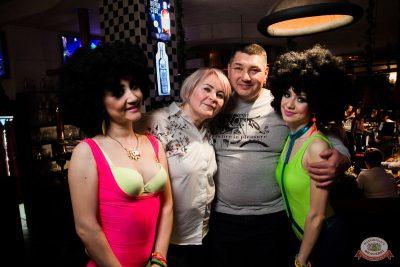 «Вечеринка Ретро FM», 15 февраля 2020 - Ресторан «Максимилианс» Уфа - 47