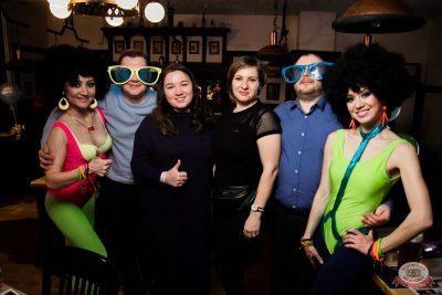«Вечеринка Ретро FM», 15 февраля 2020 - Ресторан «Максимилианс» Уфа - 48