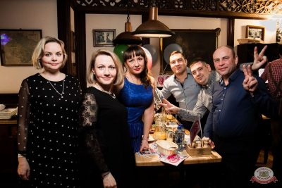«Вечеринка Ретро FM», 15 февраля 2020 - Ресторан «Максимилианс» Уфа - 49