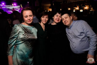 «Вечеринка Ретро FM», 15 февраля 2020 - Ресторан «Максимилианс» Уфа - 53