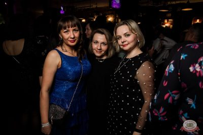 «Вечеринка Ретро FM», 15 февраля 2020 - Ресторан «Максимилианс» Уфа - 54